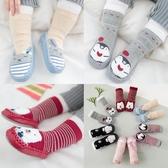 寶寶襪子全棉加厚保暖毛圈寶寶學步襪 防滑底兒童地板襪 【快速出貨】