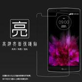 ◆亮面螢幕保護貼 LG G Flex 2 保護貼 軟性 高清 亮貼 亮面貼 保護膜 手機膜