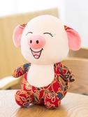 豬豬吉祥物公仔2019豬年吉祥物生肖豬公仔毛絨玩具公司新年禮物年會禮品訂製LOGO多莉絲旗艦店 YYS