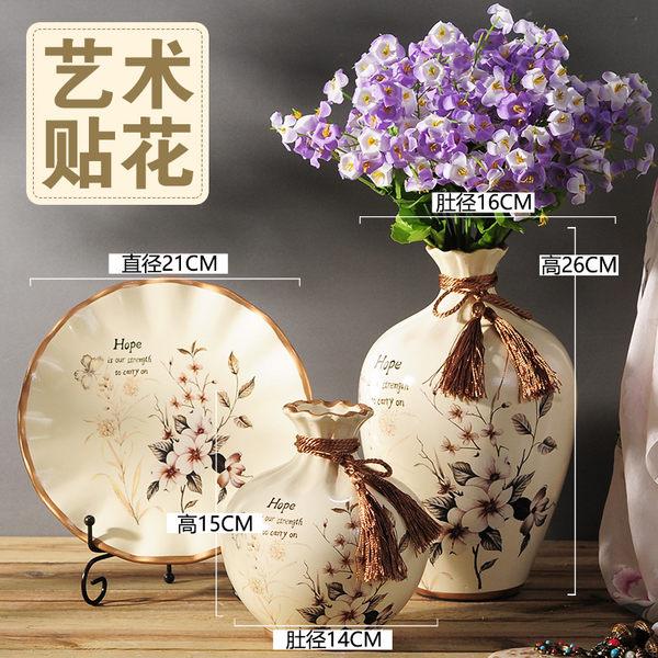 歐式復古陶瓷落地花瓶三件套家居客廳工藝品擺件乾花插花器裝飾品 喵小姐