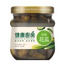 健康廚房-鮮脆花瓜170Gx3【愛買】