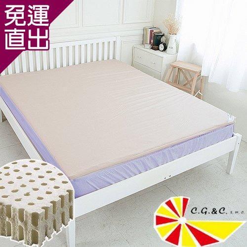 凱蕾絲帝 馬來西亞製造高密度100%純乳膠5cm單人加大床墊3.5尺【免運直出】