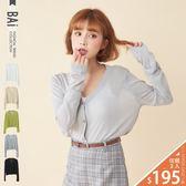 外套 素面薄針織開釦V領短版罩衫-BAi白媽媽【190257】