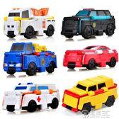 工程車套裝小汽車玩具2歲兒童慣性玩具迷你變形車男孩口袋車   電購3C
