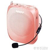 十度S258小蜜蜂擴音器教師專用戶外喊話器迷你可插卡播放器喇叭 茱莉亞嚴選
