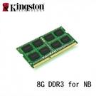金士頓 Kingston DDR3 1600 8GB KVR16S11/ 8 NB 筆記型電腦用記憶體
