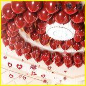派對氣球 加厚圓形寶石紅色氣球串浪漫婚房新房裝飾布置用品