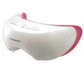 國際 Panasonic 眼部溫感按摩器 EH-SW50P