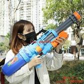 水槍兒童玩具男孩寶高壓噴水抽拉式呲網紅打水仗潑水節神器【齊心88】