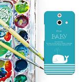 ✿ 3C膜露露 ✿ HTC One E8【鯨魚*水晶硬殼 】手機殼 保護殼 保護套 手機套