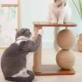 貓爬架簡易小型實木立式貓抓柱小戶型貓窩貓爬架一體貓架子貓玩具 「99購物節」