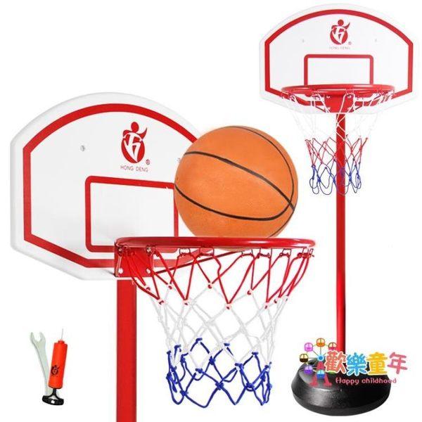 可投5號球籃球青少年籃球架可升降 戶外室內投籃框架 兒童籃球架 XW