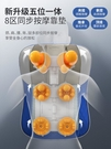 按摩墊 奧克斯頸椎按摩器儀頸部背部腰部肩頸揉捏儀家用多功能全身靠墊椅 宜品居家MKS