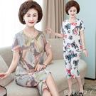 中老年人棉綢睡衣女夏套裝媽媽裝綿綢短袖家居服人造棉開衫兩件套 蘿莉新品