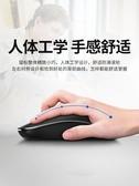 滑鼠 無線鼠標可充電式靜音無聲辦公家用台式電腦筆記本通用藍芽無限鼠標女生適用于