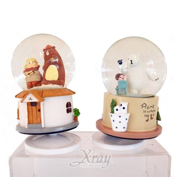 節慶王【C055419】320元北極熊/莊園樂中水晶球綜合下標(不挑款-隨機出貨),水球/雪球