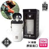 韓國PURENINE-兒童時尚彈蓋保溫杯290ML-白套黑蓋
