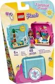 【LEGO樂高】FRIENDS夏日秘密寶盒 奧麗薇亞#41412