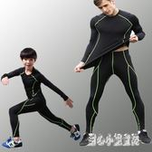 中大尺碼長袖運動套裝男 兒童運動緊身衣套裝男長袖跑步速干 nm11773【甜心小妮童裝】