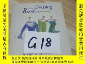 二手書博民逛書店In罕見the Dressing. Room with BREN