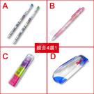 文具特惠組合專區(四選一) 替換式筆芯筆、芭比自動筆、火箭擦布、鉛筆盒