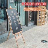 兒童早教黑板木質立式支架式大小黑板咖啡店鋪餐廳宣傳廣告牌家用掛式教學黑板jy