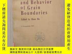 二手書博民逛書店the罕見nature and behavior of grain boundaries(P2024)Y173