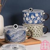 日式便當盒卡通可愛飯盒陶瓷泡面碗帶蓋大湯碗【匯美優品】