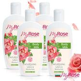保加利亞My rose玫瑰彈潤亮澤潤膚乳液250ml買三送一