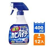 花王 魔術靈 浴室日本原裝去霉劑 噴槍瓶 400ml (12入)/箱【康鄰超市】