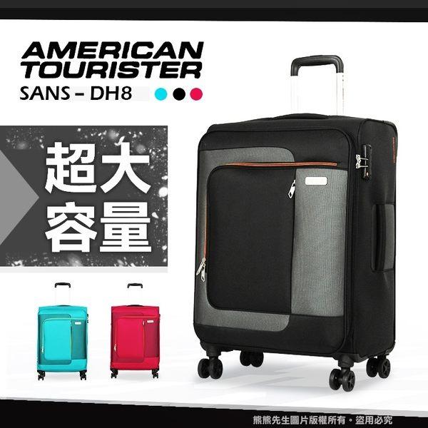 2018熱賣新款 狂降7折 美國旅行者AT新秀麗布箱Sens可加大31吋軟箱/皮箱/行李箱 國際TSA海關鎖 DH8