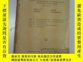 二手書博民逛書店ENGLISH罕見FOR EVERYBODY【英文原版 1924