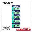 ◤大洋國際電子◢ SONY SR920S...