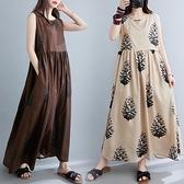 中大尺碼 無袖洋裝 2021夏季新款文藝復古寬鬆顯瘦印花無袖長款連身裙大碼女裝胖妹妹