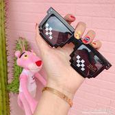 創意二次元紅人馬賽克創意造型太陽眼鏡男女個性墨鏡『CR水晶鞋坊』
