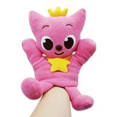 碰碰狐 PINK FONG 造型手偶