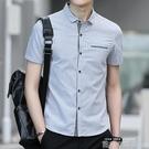 夏季潮流男士短袖襯衫韓版修身潮流刺繡半袖襯衣百搭學生男裝衣服 依凡卡時尚