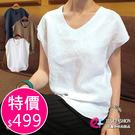 無袖棉麻衫 寬鬆燕尾式弧形下擺小包袖亞麻...
