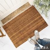 門口地墊進門門墊入戶門蹭腳墊家用門廳地毯 JY5137【極致男人】