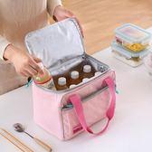 外出帶飯的手提袋子大容量防水保溫袋鋁箔加厚手提飯盒裝便當盒子「Top3c」