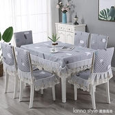 桌布布藝餐桌椅子套罩凳子長方形餐桌布椅套椅墊套裝現代簡約家用 Lanna