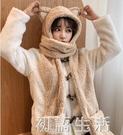 秋冬季帽子女連體帽保暖加厚帽圍巾手套一體三件套學生韓版潮冬帽 初語生活