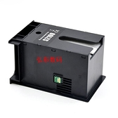 兼容愛普生T3480 5180 T3180D 2