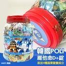 韓國POLI 維他命D+錠500片(桶裝)