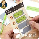 明信片  情人節生日賀卡片創意明信片韓國表白男女朋友信封祝福留言卡