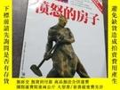 二手書博民逛書店罕見新周刊2007.7Y403679