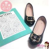 艾妮塔公主。中大尺碼女鞋。時尚率性皮釦平底鞋 娃娃鞋(D569) 共2色。41 42 43 44 45碼