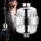 花灑沐浴器凈水器可定制15層淋浴過濾器 1995新品
