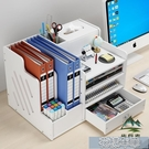 桌面置物文件架收納神器多層大容量文件夾收納盒整理創意文具置物架 快速出貨YJT
