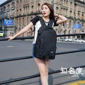 後背包 書包女韓版高中超火的後背包背包男電腦大容量出差旅游旅行包 12色